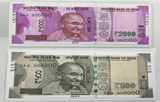 Đổi tiền Ấn Độ sang USD