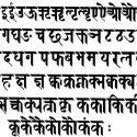 Tiếng Ấn Độ. Cận cảnh tiếng Hindu của Ấn Độ