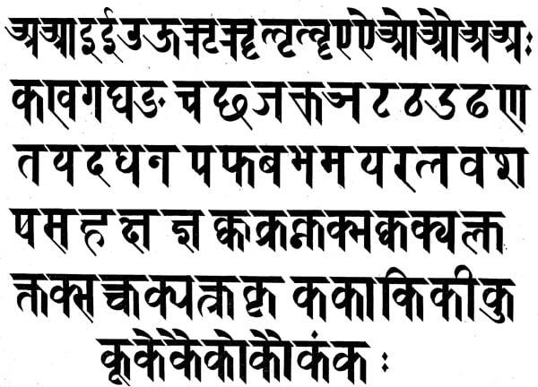 Cận cảnh tiếng Hindu của Ấn Độ